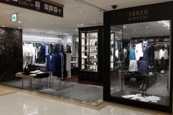 タケオキクチ 札幌大丸店